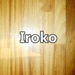 Iroko Solid wood worktop countertop island top table top butcher block finger jointed panels 副本 150x150 Wood Kitchen Worktops